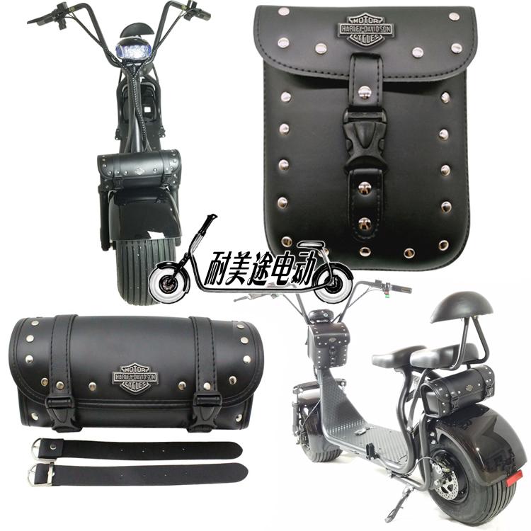 Harley электромобиль аккумуляторная батарея мотоцикл локомотив быстрое освобождение ретро harley пакет пакет передний мешок автомобильная корзина после упаковки хвост пакет
