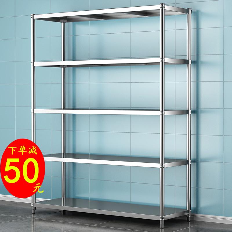 不锈钢厨房置物架落地多层货架储物架4家用杂物收纳放锅架子5碗柜