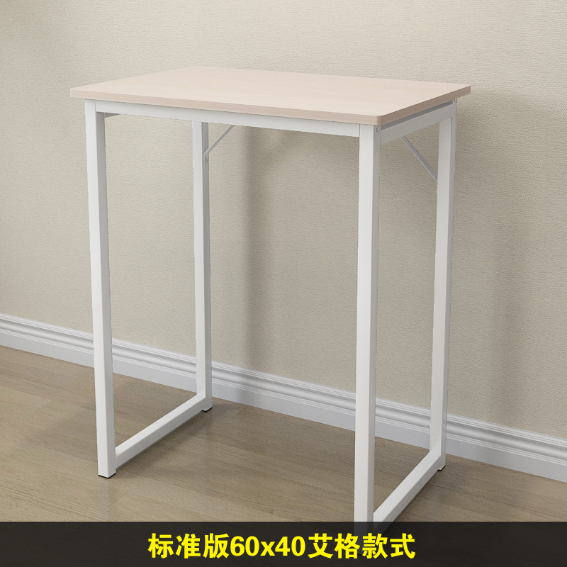 长60简易台式40宽简单小型高电脑桌热销146件买三送一
