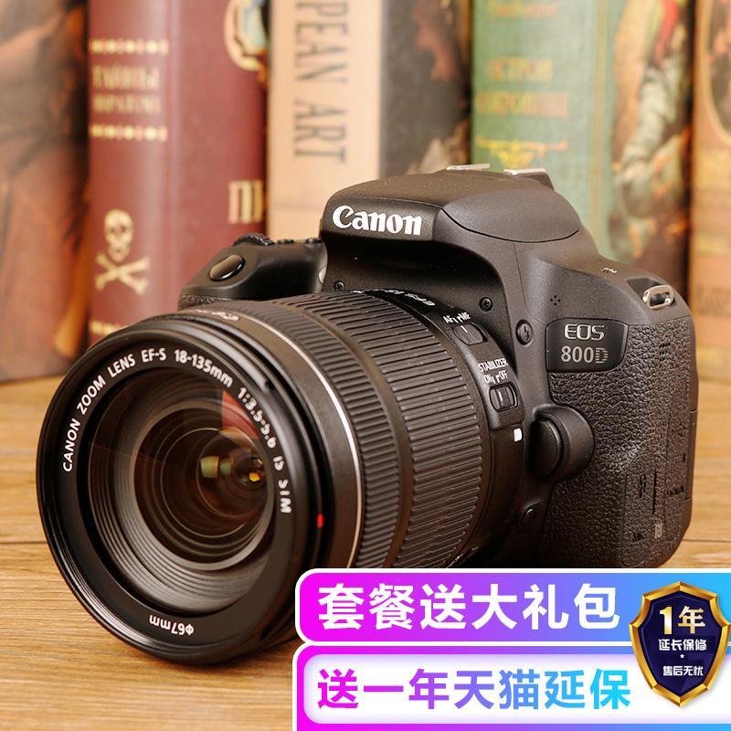 Canon/佳能 800D 18-55STM 入门级单反相机高清数码旅游 家用照相