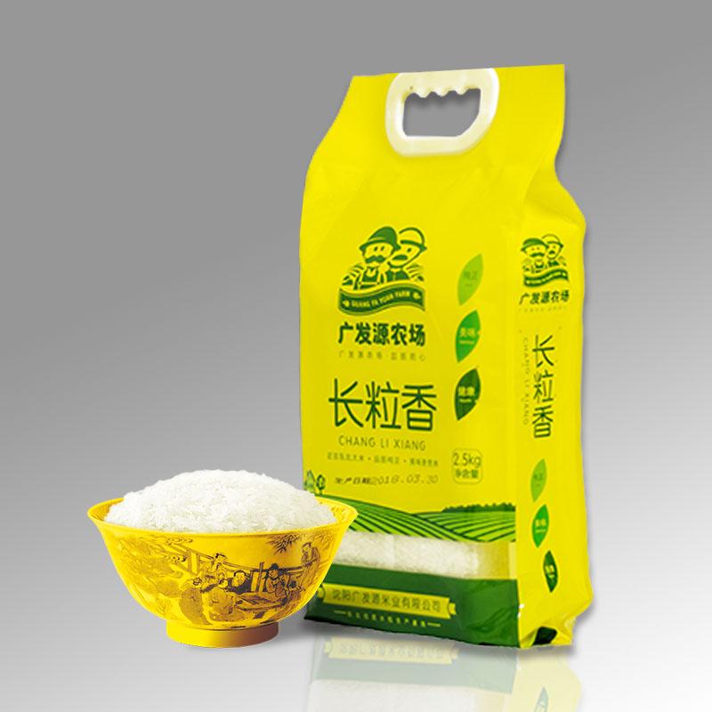 东北大米长粒香大米2.5kg黑龙江大米粳米香米18年新米包邮广发源