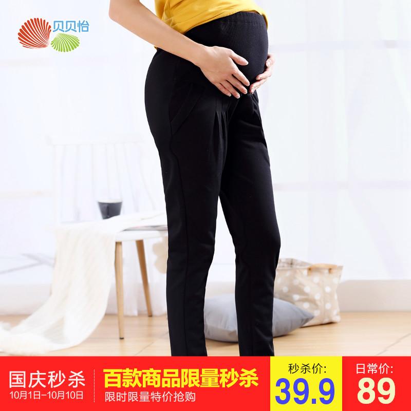 贝贝怡孕妇托腹长裤哈伦裤2018春秋季产前产后孕妇裤子181Y316