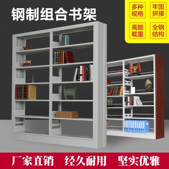 立式音像简约置物架搁板门店书架店售楼处五六层实验室图书馆五层