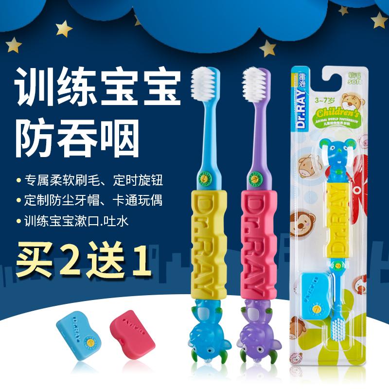 Зубная паста и щетки для детей Артикул 571443859832
