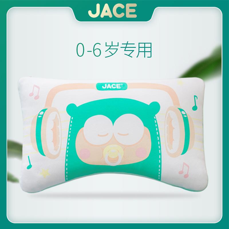 JACE泰国进口乳胶枕头0-1-3-6岁 可水洗婴儿童宝宝夏季透气枕芯