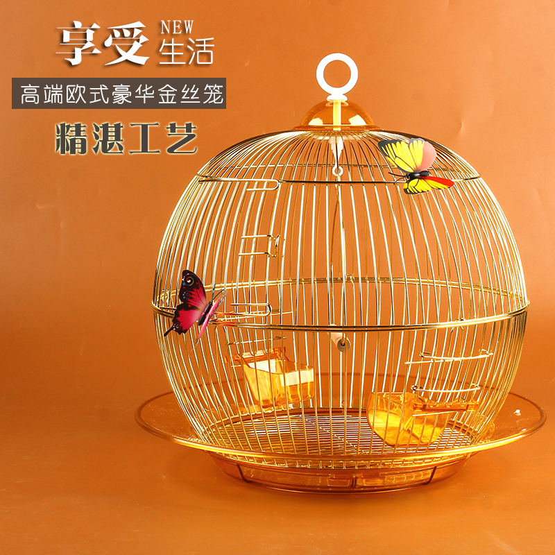 玄凤虎皮文鸟牡丹鹦鹉笼鸟笼子金属笼装饰观赏笼铁艺繁殖笼精品笼