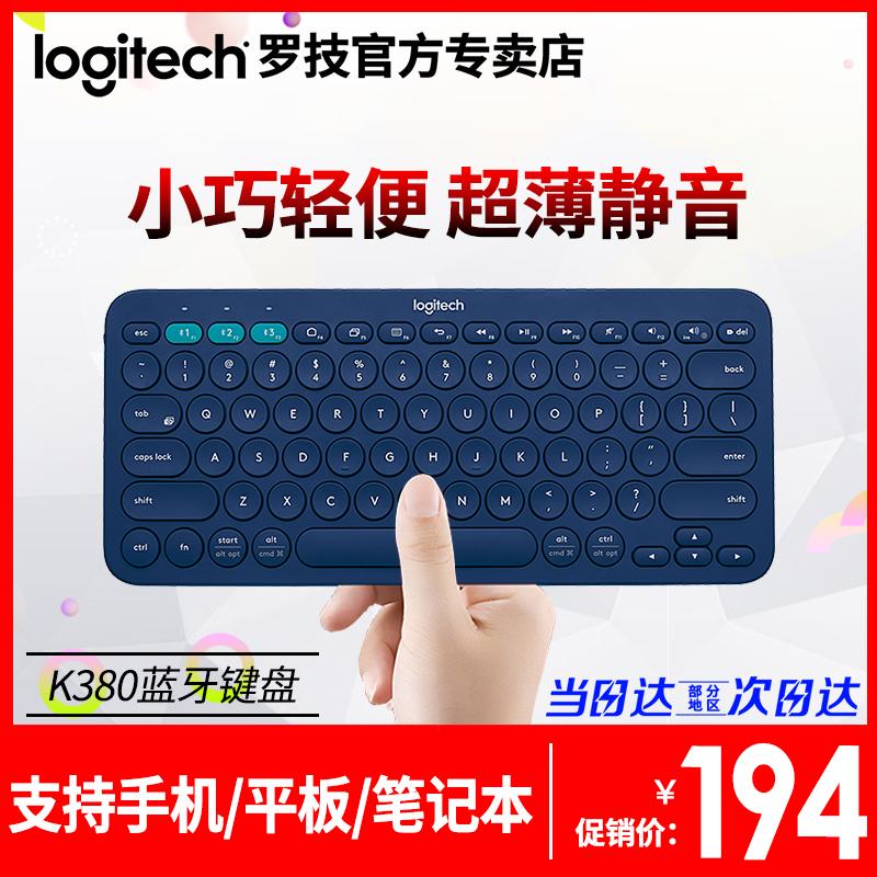 【送键盘包】罗技K380无线蓝牙键盘苹果ipad mini平板air2安卓小米手机surface电脑MAC超薄静音女生K480升级