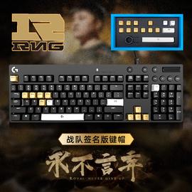 羅技RNG鍵帽聯名定制款鍵帽適用于機械鍵盤英雄聯盟LOL透光610個性簽名圖片