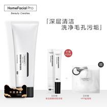 HFP洗面奶深層清潔毛孔控油補水男女士氨基酸凈潤平衡潔面乳