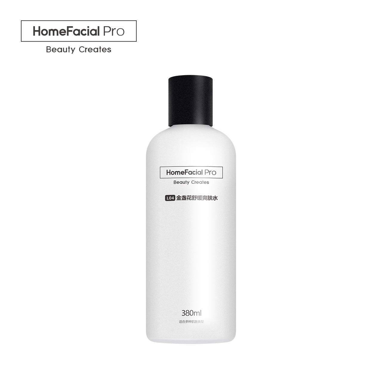 HomeFacialPro календула успокаивающий круто кожа воды сокращаться волосы отверстие контроля уровня масла угри составить вода