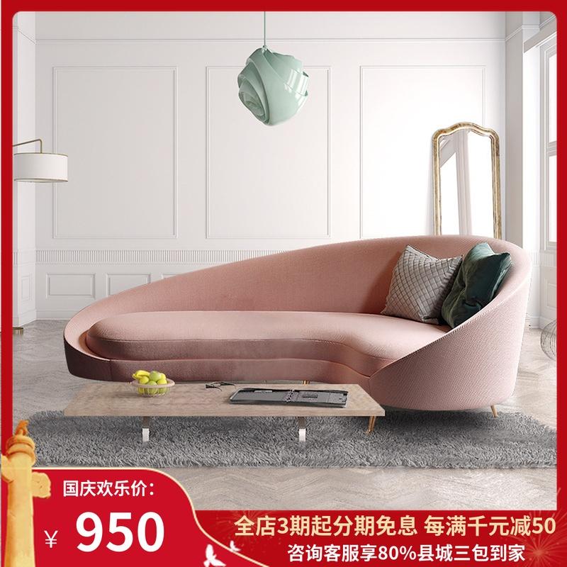 北欧布艺沙发组合简约异型小户型ins网红款轻奢服装店铺弧形沙发L满1900.00元可用950元优惠券