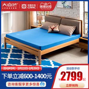 大自然棕床垫【经典1990】1.8米天然棕榈床垫软硬适中