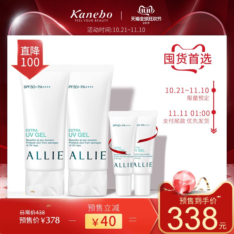 【预售】Kanebo/嘉娜宝allie防晒霜隔离啫喱105g户外防水男女秋冬