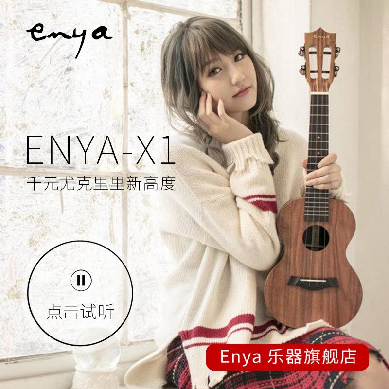 Enya грейс элегантный X1C одинарный доска 23 дюймовый новичок особенно керри в студент черный грамм корея корея небольшой гитара взрослых женщин