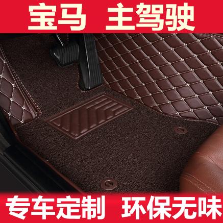 单个主驾驶室单片宝马320li320i320GT525Li520Lix1x5汽车脚垫丝圈