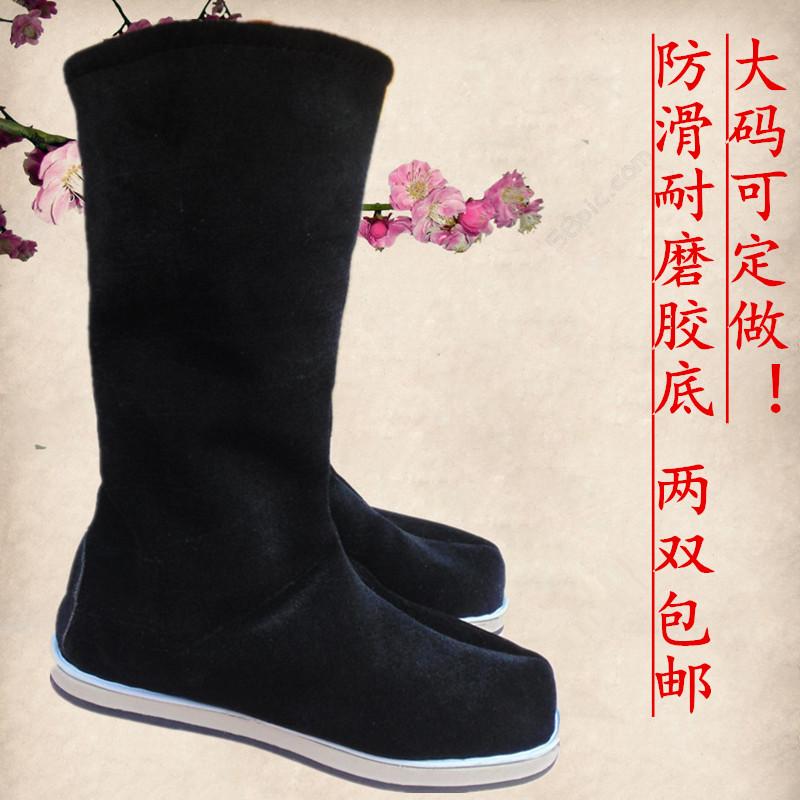 Древний платье мужской играть песня господин ботинок ясно к офицер ботинок парча одежда охрана к ботинок cos древний наряд ботинок китайский стиль свадьба хлопковые сапоги