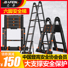 Portable Staircase Thickening Aluminum Alloy Engineering Ladder Expansion Ladder Household Folding Ladder Lift