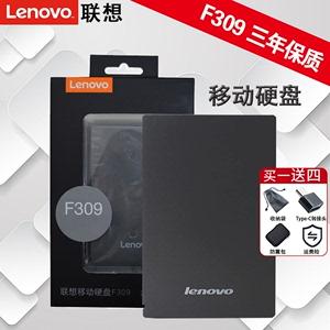 Lenovo/联想原装移动硬盘1T 2T 4TB大容量F309高速usb3.0外置移动盘ps4游戏存储兼容苹果mac商务办公硬盘加密