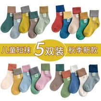 男童冬季16岁5双装袜子儿童袜短双装儿女童春秋学生160