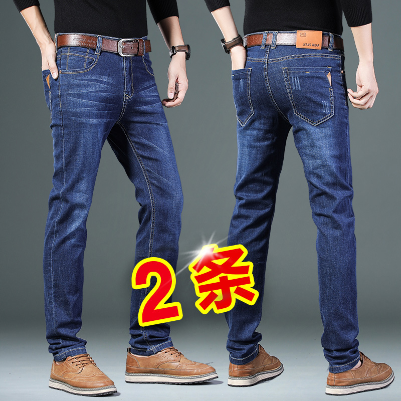 2021 summer thin men's jeans large size wear-resistant slim straight loose new elastic casual trousers