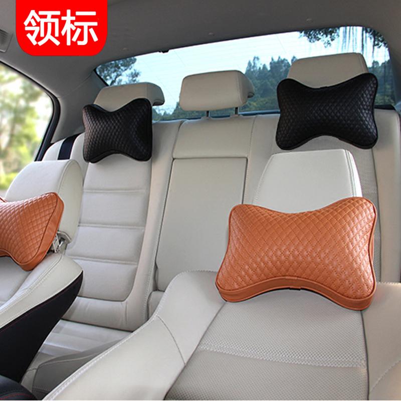 汽车头枕颈枕车用护颈椎枕四季一对车载座椅靠枕枕头记忆棉用品,可领取3元天猫优惠券