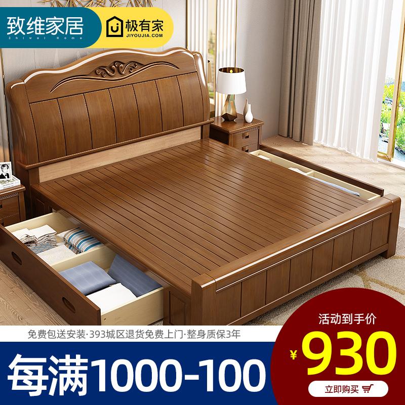 限时秒杀实木床1.8米双人床中式大床现代简约主卧婚床1.5米单人储物高箱床