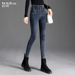 加绒牛仔裤女秋冬季2019新款高腰修身百搭显瘦显高紧身小脚裤加厚图片