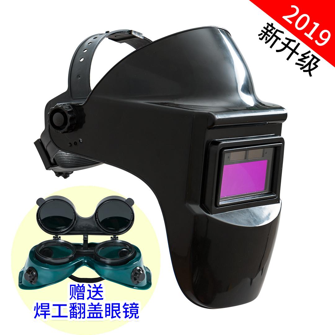 ?#19981;?#28938;自动变光面罩简易透气全自动头戴式烧焊帽电焊焊工脸部防护