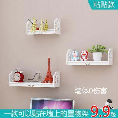 浴室置物架墙上免打孔简约卫生间壁挂U型书架装饰墙壁架隔板粘贴