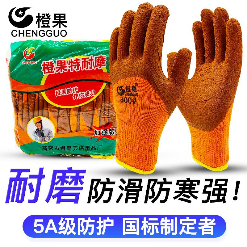 Перчатки для активного отдыха Артикул 601028463930