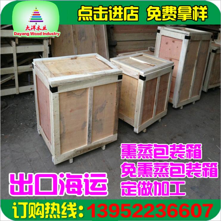 Упаковка / Пленка / Пакеты Артикул 571713305799