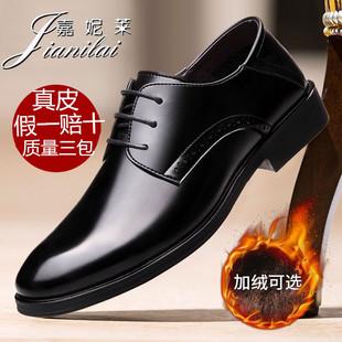 透气大码 男士 男鞋 青年内增高正装 休闲黑色 夏季 商务皮鞋 男真皮韩版