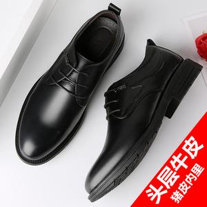 嘉妮莱男鞋子春季男士商务皮鞋男韩版休闲透气内增高真皮正装黑色