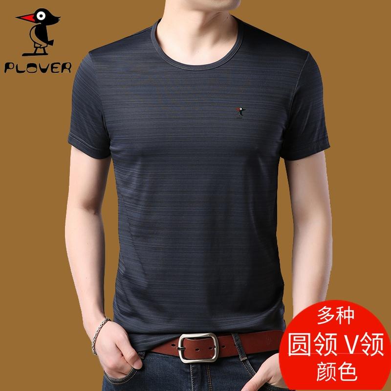 啄木鸟中青年男士短袖T恤衫夏季新款纯棉休闲圆领时尚冰丝男装潮