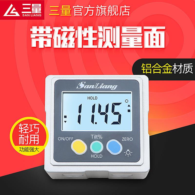 日本三量高精度数显倾角仪盒电子角度尺带磁角度仪角度规水平仪