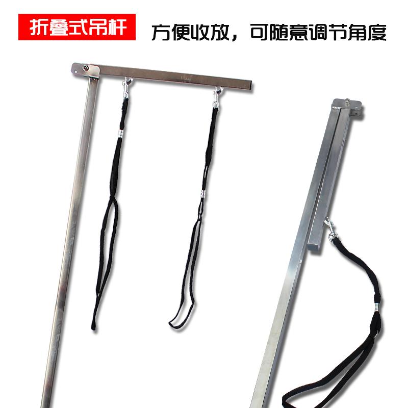 神悅 寵物美容台吊杆夾具夾子美容桌吊杆支架洗澡不鏽鋼加長