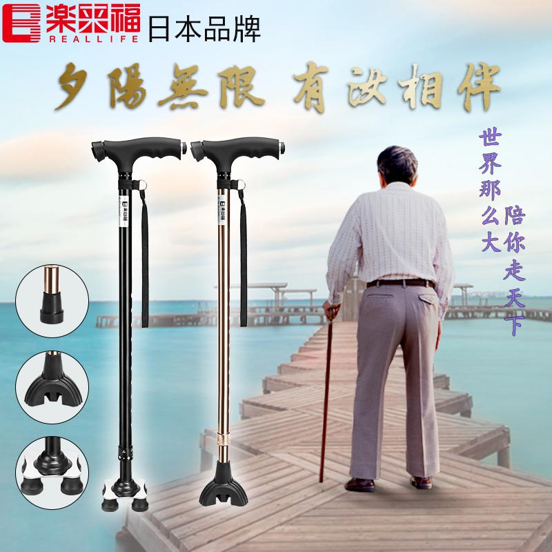 Япония музыка приехать благословение старики костыль пожилой человек ноги костыль мат старики рука тростник четыре углы поворот палка протяжение