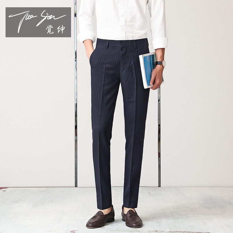 觉绅春秋男士修身小脚西裤休闲裤满198.00元可用70元优惠券