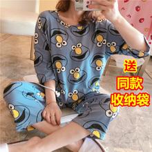 睡衣女士夏季薄款学生韩版可爱卡通少女七分裤两件套装短袖家居服