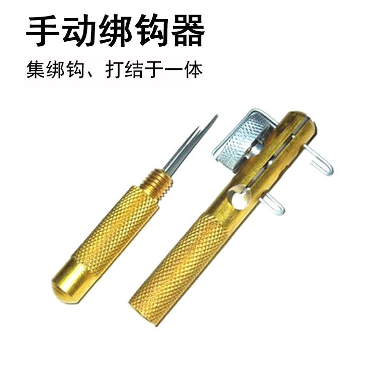 Металл наконечник крюк устройство вручную наконечник крюк устройство типа двойного назначения прядь наконечник устройство небольшой крюк рыбалка рыба инструмент вешать рыба статьи рыба инструмент