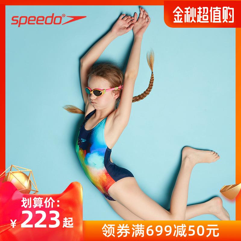 speedo /速比涛经典竞速抗氯女泳衣热销173件手慢无