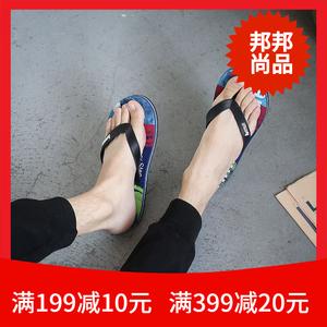 人字拖男士拖鞋夏季外穿防滑2019新款凉拖凉鞋潮流室外透气男鞋子