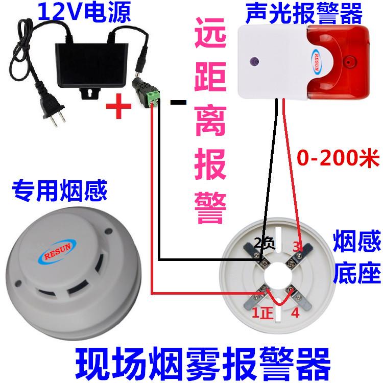 Ruixin оригинал 12V независимая пожарная сигнализация высокая Чувствительная пожарная сигнализация