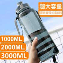 富光超大容量塑料水杯子男便攜水瓶太空杯戶外運動大號水壺2000ML
