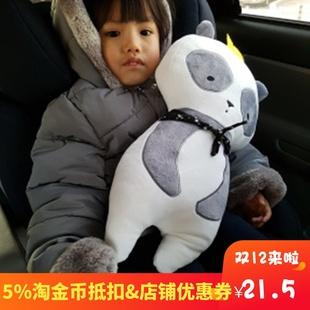 汽車兒童安全帶調節固定器韓國防勒脖神器寶寶安全座椅加長護肩套