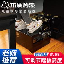木质儿童钢琴辅助踏板钢琴踏板增高器钢琴踏板辅助器升降脚踏板凳