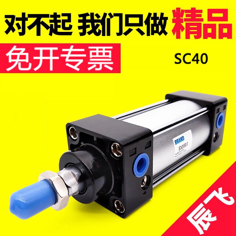 气缸↖小型↗气动SC40*400-25x50x75x125x150x250x300/S亚德客型