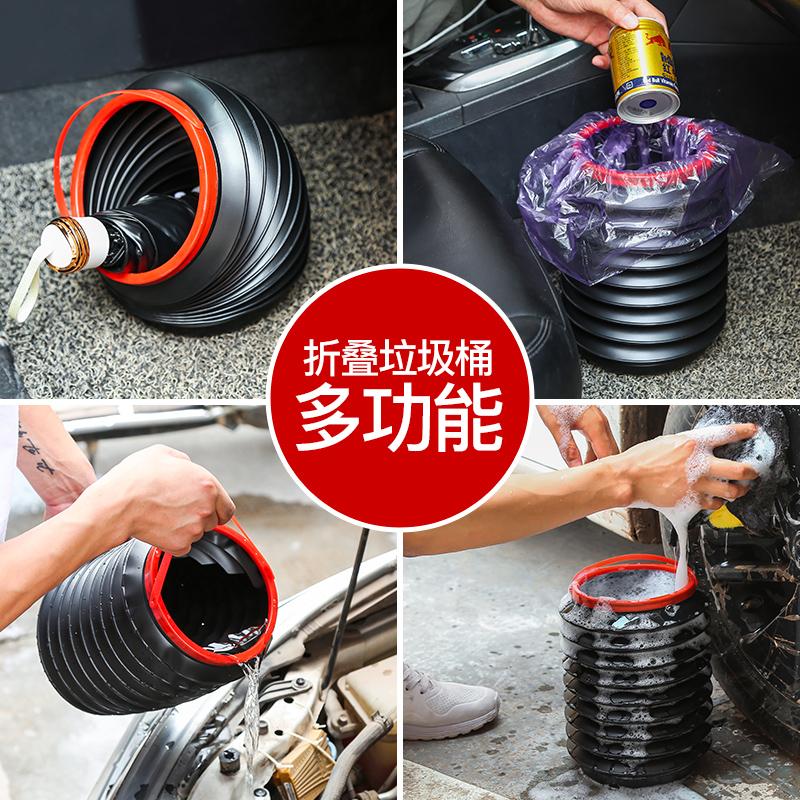 车载垃圾桶垃圾袋汽车内用可折叠伸缩雨伞桶车上创意置物收纳用品