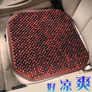 木珠汽车坐垫单片 透气夏季椅垫凉垫 夏天珠子座垫单个屁屁垫通用品牌