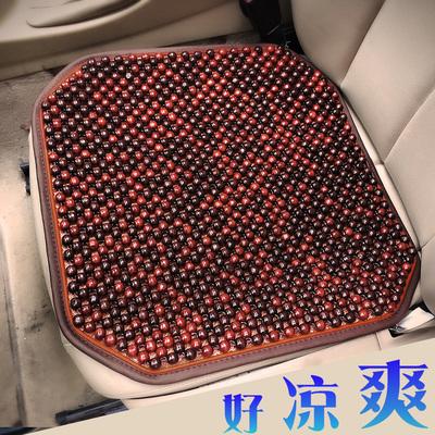 木珠汽车坐垫单片 透气夏季椅垫凉垫 夏天珠子座垫单个屁屁垫通用
